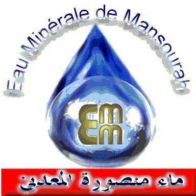 E.M MANSOURAH
